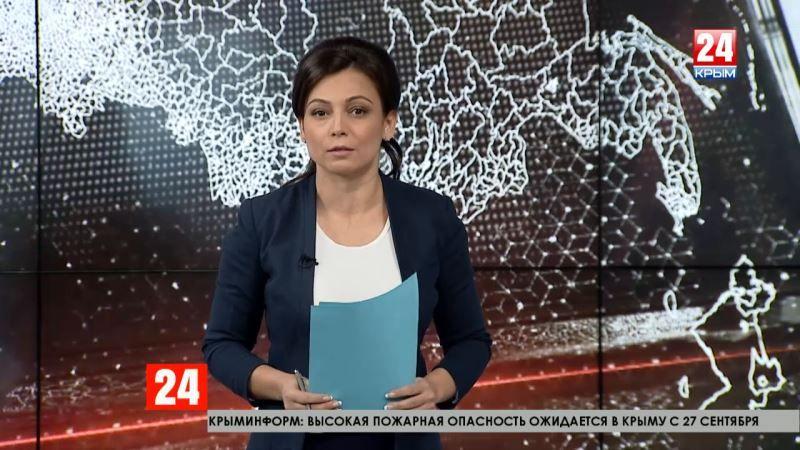 Госдума единогласно одобрила поправки к пенсионной реформе, предложенные президентом России Владимиром Путиным