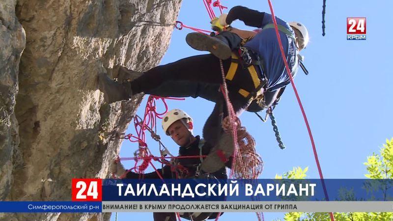 Темнота, вода, каменный мешок. Вызволить людей из затопленной горной пещеры – учения крымских спасателей