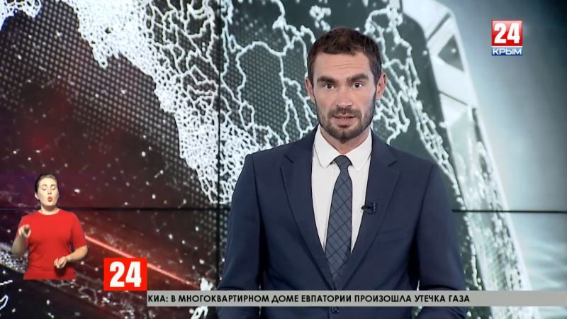 Превышения концентрации вредных веществ в Армянске и Перекопе не зафиксировано