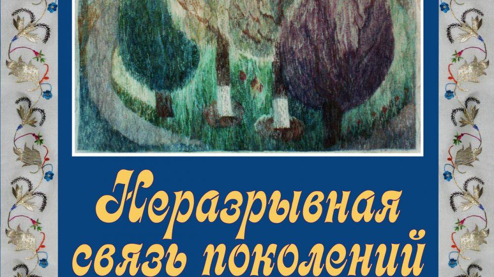 В Симферополе откроется выставка, приуроченная к 105-летию художника декоративно-прикладного искусства Зулейхи Бекировой