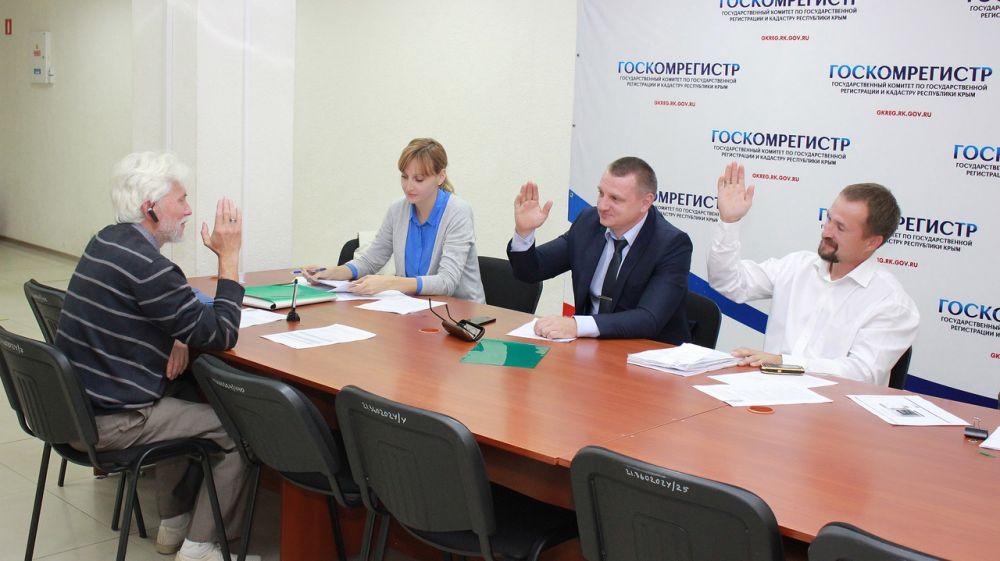 Госкомрегистр провел первое заседание комиссии по рассмотрению споров о результатах определения кадастровой стоимости
