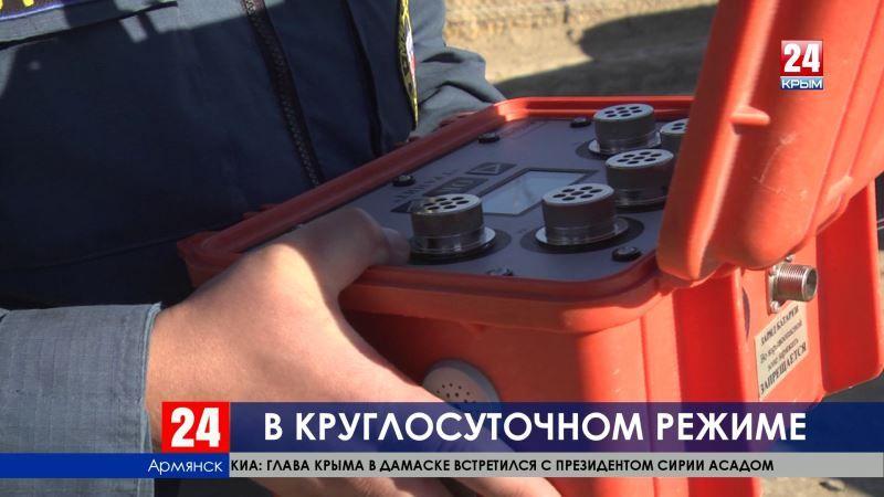 Армянск держит руку на пульсе: исследования воздуха проводятся круглосуточно