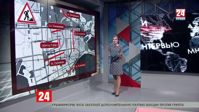 Ремонт шести улиц начался в Евпатории. Подрядчик приступил к укладке первого слоя асфальта