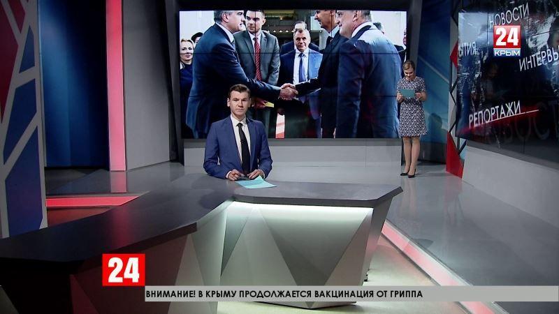 Крым - Сирия. О чём удалось договориться крымской делегации в Дамаске?