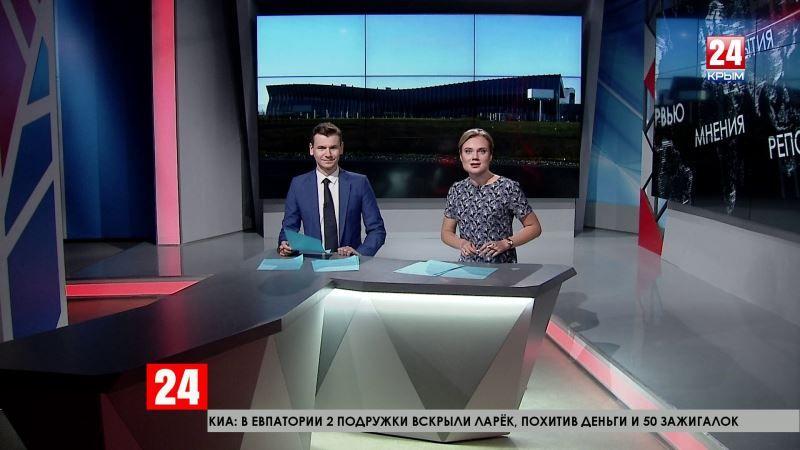 Утверждены десять имён великих соотечественников, которые могут быть присвоены аэропорту «Симферополь»