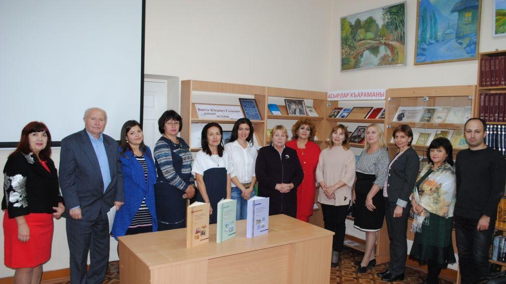В Республиканской крымскотатарской библиотеке состоялись ежегодные историко-краеведческие чтения