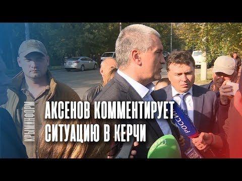Ремонт пострадавшего в результате взрыва корпуса керченского колледжа начнется в понедельник