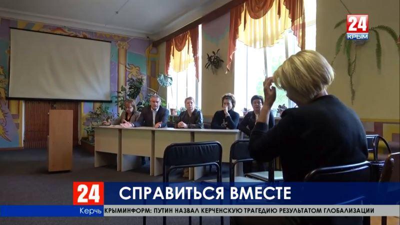 Студенты Керченского политехнического колледжа продолжат учёбу в понедельник