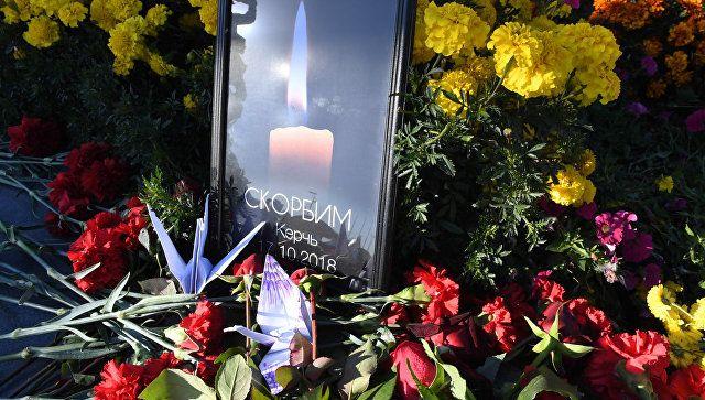 #Керчьмыстобой: памяти погибших в страшной трагедии в колледже