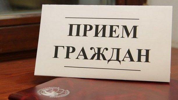 В Минимуществе Крыма пройдет Общерегиональный прием граждан