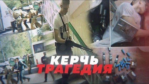В Сети появилось видео покупки оружия устроившим массовое убийство в Керчи