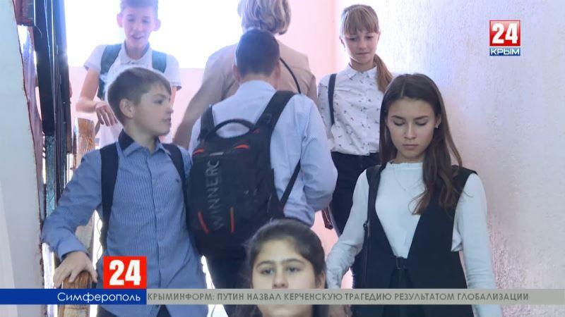 Защита и охрана образования: что сделано спустя день после керченской трагедии?