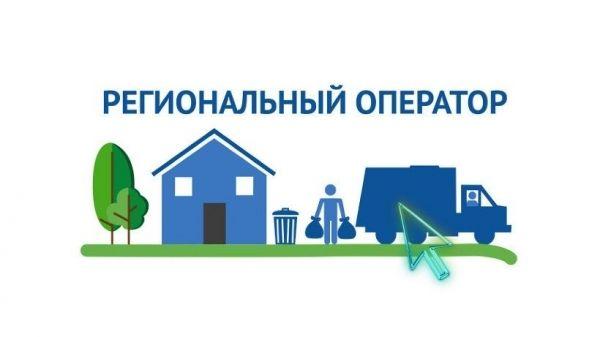 Письменное соглашение о порядке пользования жилым помещением