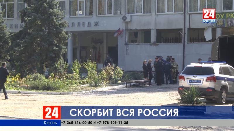Скорбит вся Россия: правительству Крыма пришло 77 телеграмм с соболезнованиями
