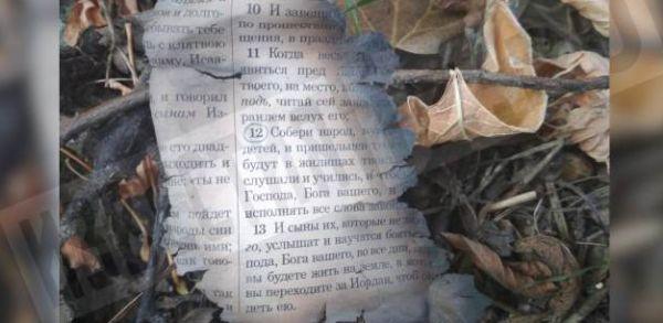 «Керченский стрелок» накануне массового убийства сжег Библию