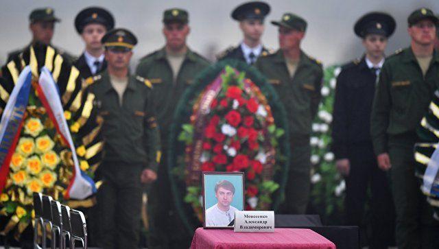 Прощание с погибшими в керченском колледже: онлайн-трансляция