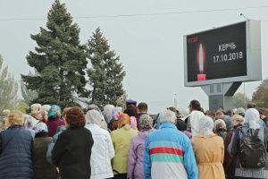Все семьи погибших в Керчи получат компенсации к концу дня