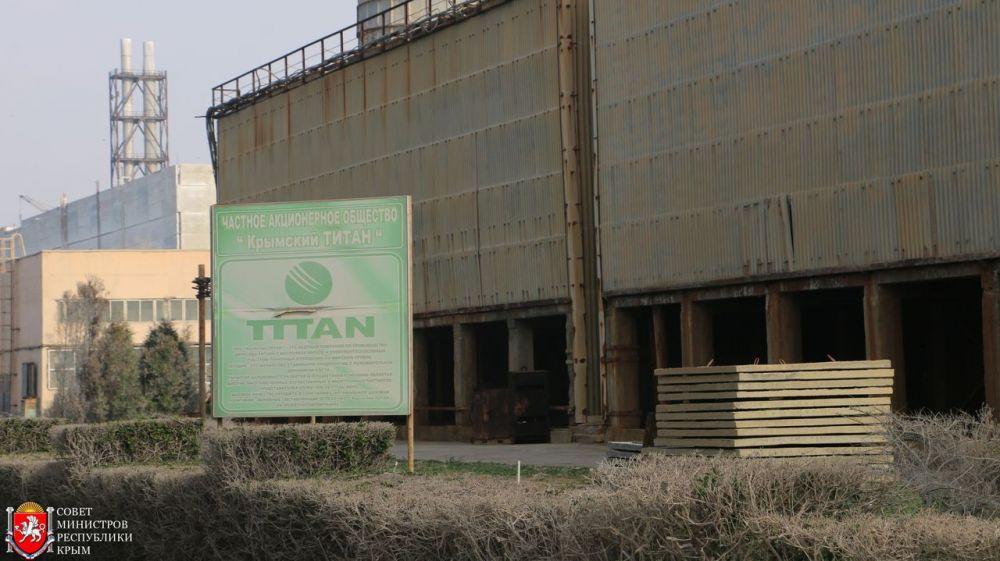 Юрий Гоцанюк: Завод «Титан» начнет работу после утверждения плана мероприятий по ликвидации накопленного экологического ущерба