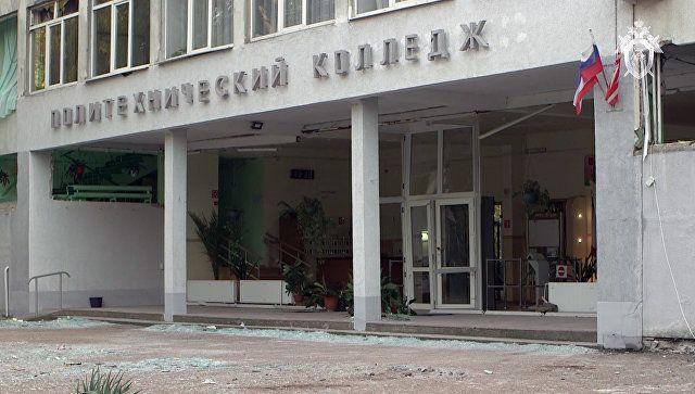 Подозреваемого в убийстве людей в Керчи пытался остановить учитель информатики