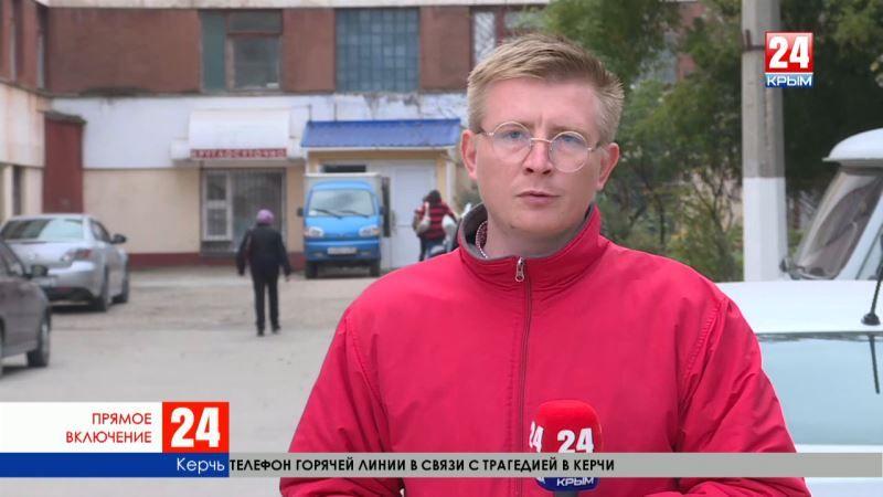Прямое включение специального корреспондента телеканала «Крым 24» Дмитрия Попова из Керченской больницы №1