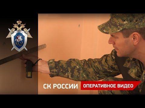 Следственный комитет обнародовал видео осмотра места трагедии в Керченском политехническом колледже