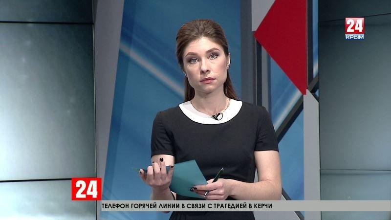 Глава Республики Сергей Аксёнов возмущён темпами и качеством дорожно-ремонтных работ в Симферополе