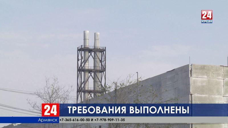 Завод «Титан» в Армянске готовят к запуску