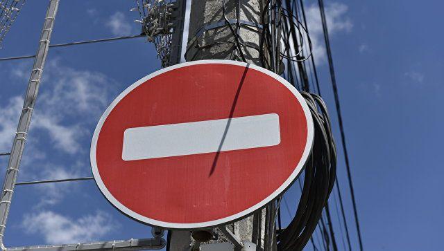 В воскресенье в центре Севастополя ограничат движение транспорта
