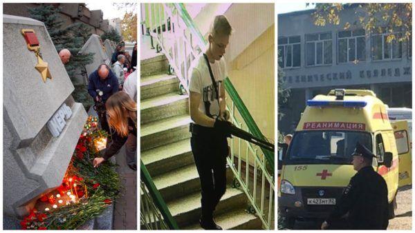 Видео, которое лучше не смотреть! Как Росляков расстреливал детей в Керчи (ВИДЕО 18+)