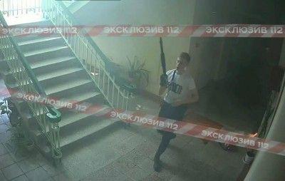 Опубликовано видео расстрела колледжа в Керчи(видео 18+)