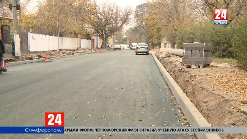 В Симферополе открыли рабочее движение по улице Объездной: что еще предстоит сделать и как дорожники выполняют распоряжения Главы Крыма?
