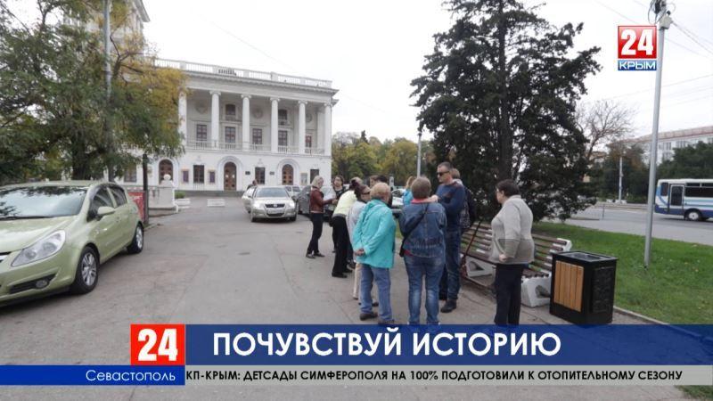 В Севастополе проводят специальные экскурсии для людей с нарушением зрения