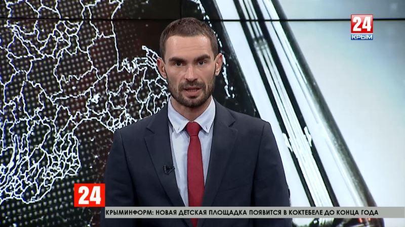 Правительство Крыма выделяет на очистные сооружения для Армянска 17 миллионов рублей