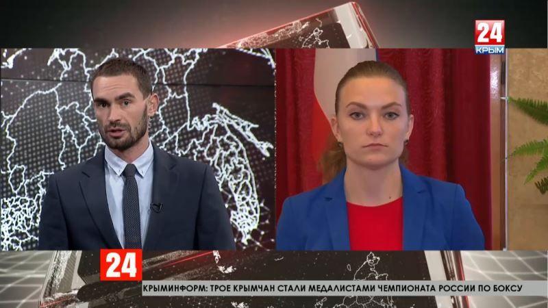 В Ялте завершилась международная конференция о развитии российско-украинских отношений. Прямое включение корреспондента «Крым 24» Анны Ничуговской