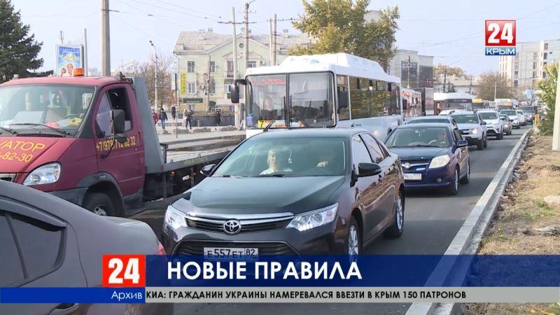 В России изменили правила по восстановлению водительских удостоверений