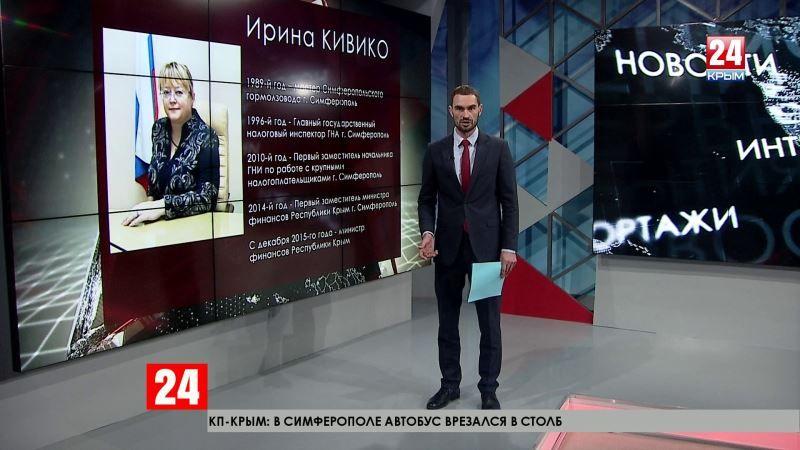В правительстве Крыма два новых вице-премьера. Кто они?