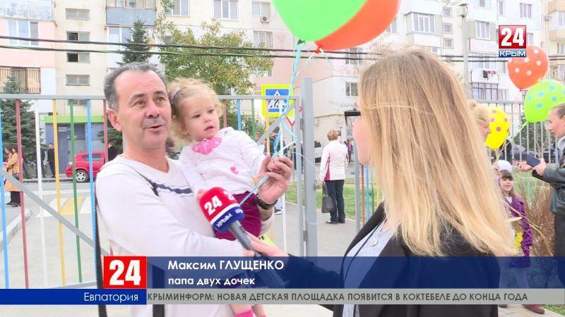 Свети, «Солнышко» - в Евпатории открылся новый детский сад