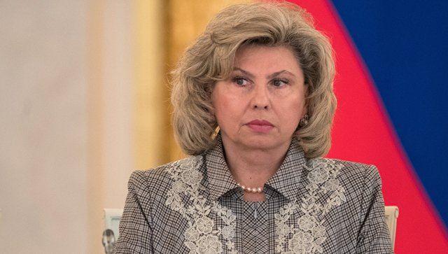 Москалькова: право на приобретение оружия должно наступать в 25 лет