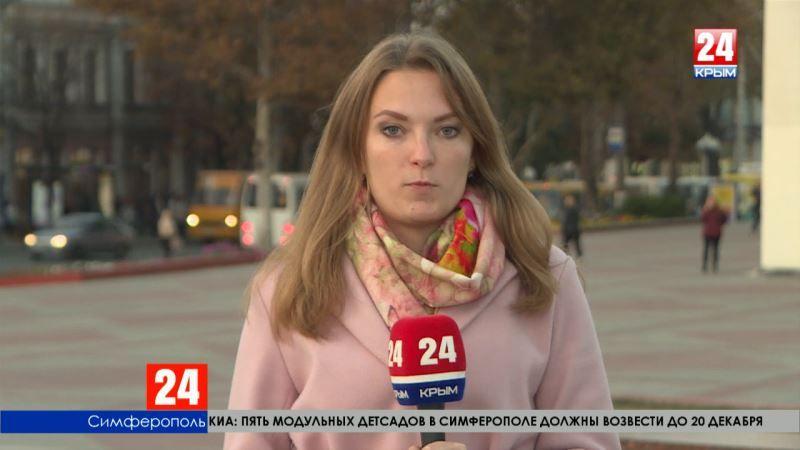 Русская община Крыма отмечает 25 лет