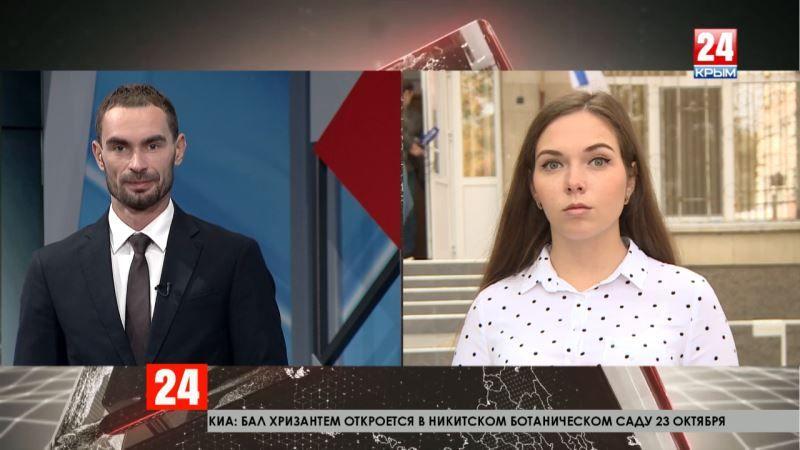 Выставку, посвященную 100-летию ВЛКСМ, открыли в Симферополе. Прямое включение корреспондента «Крым 24» Анастасии Кошель