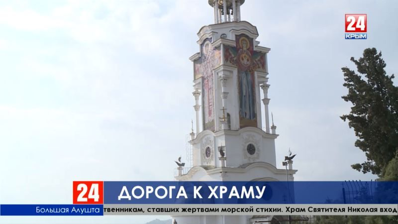 Уникальный православный храм в Малореченском сползает в море