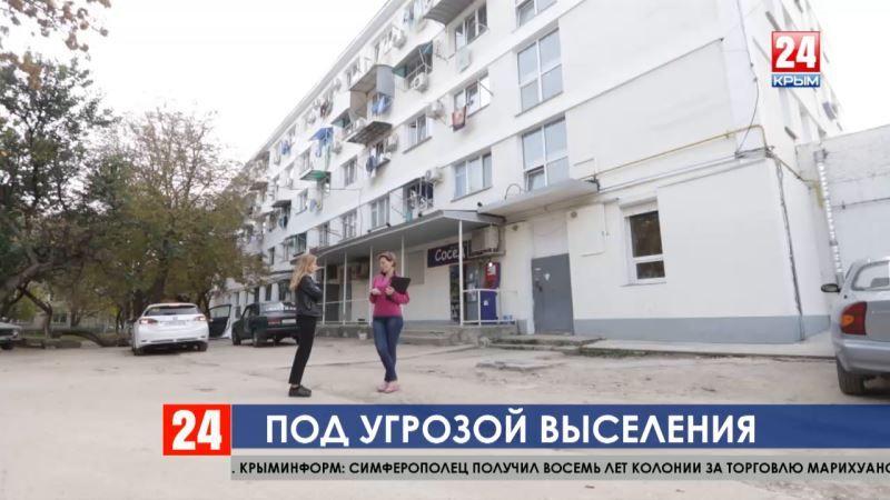 Жители общежитий в Севастополе могут остаться без крыши над головой