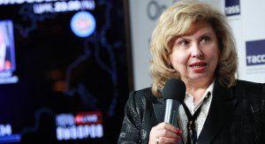 Российский омбудсмен выступила за ужесточение правил оборота оружия