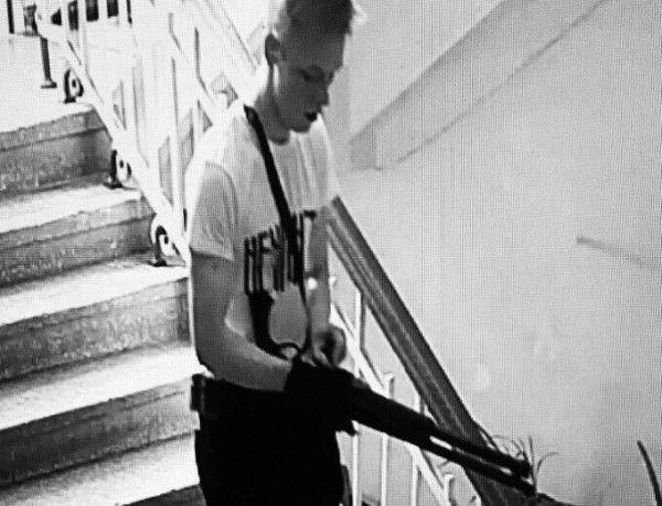 Переписка массового убийцы из Керчи попала в Сеть