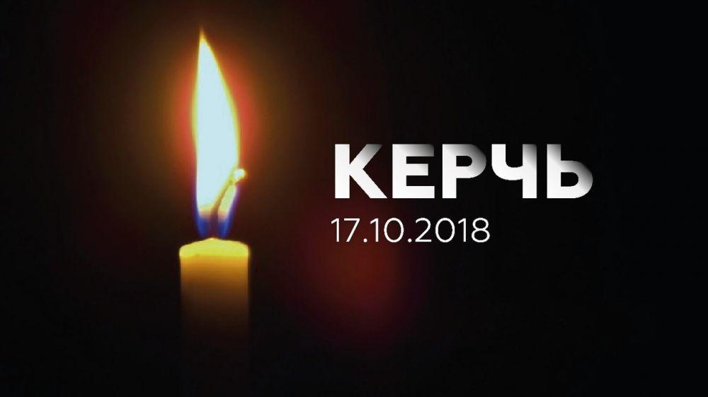 Минтрудом РК проводятся выплаты семьям пострадавших в результате трагических событий в Керчи