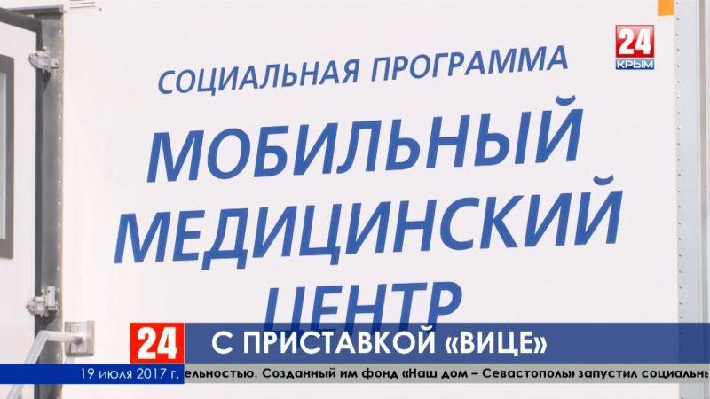 Евгений Кабанов и Ирина Кивико займут посты заместителей Председателя Совета министров Республики Крым