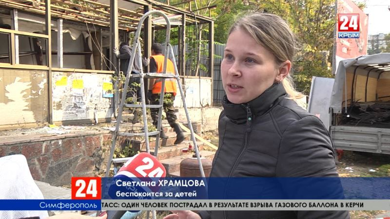 Магазин-кафетерий в Симферополе демонтировали - владельца незаконной постройки не нашли