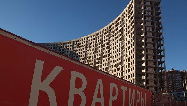 Госкомрегистр оформил в этом году около 7,5 тыс договоров ипотеки