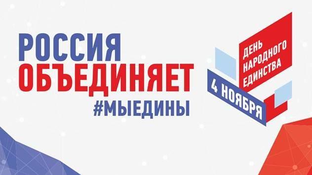 Андрей Рюмшин: Накануне Дня народного единства в Симферополе пройдет Республиканская ярмарка