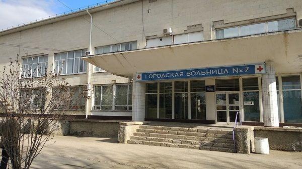 Крымфиннадзор проверил Симферопольскую городскую клиническую больницу № 7